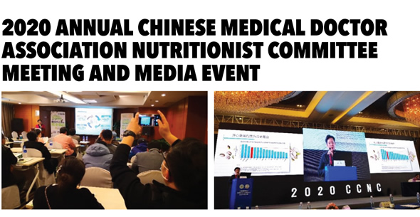 2020 ANNUAL MEETING OF CHINESE MEDICAL DOCTOR ASSOCIATION'S NUTRITIONIST COMMITTEE MEETING AND MEDIA EVENT